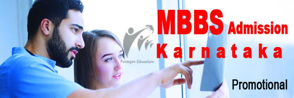 MBBS Admission in Karnataka